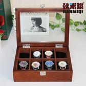 手錶收藏盒 韓米琪實木木質手鏈手表盒首飾收納盒收藏盒展示儲物盒包絨布盒