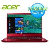 ACER SF314-54G-59HT 14吋窄邊框筆電 烈焰紅【送質感藍芽喇叭】