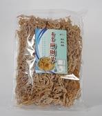 黃金珊瑚草/珊瑚藻/600g