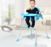 寶寶餐椅餐桌椅嬰兒寶寶飯桌餐椅兒童餐椅多功能兒童吃飯座椅BB凳QM 依凡卡時尚