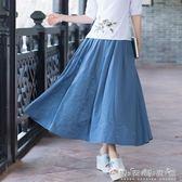 實拍新款民族復古文藝中國風女裝繡花棉麻長款鬆緊百搭純色半身裙 晴天時尚館