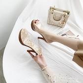 高跟涼鞋 透明高跟涼鞋女2021夏歐美新款一字厚底防水臺性感水晶沙灘涼拖鞋 【99免運】