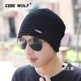 毛帽 帽子男冬天毛線帽男士針織帽正韓百搭刷毛保暖防風包頭帽套頭帽潮