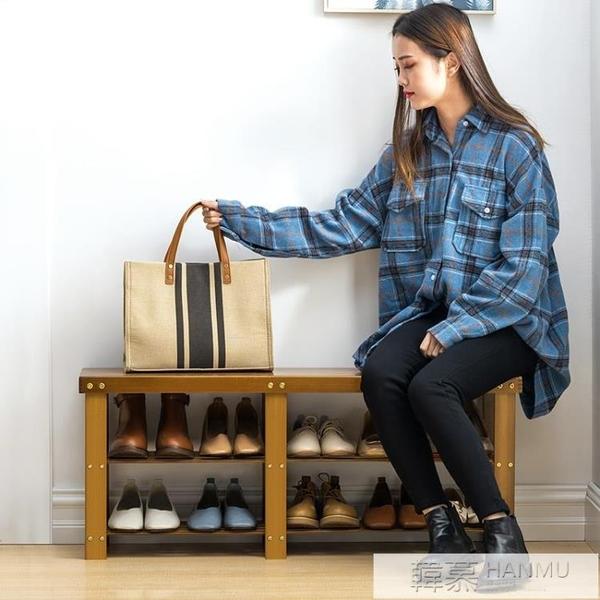 鞋架簡易窄門口置物架實木特價家用小型放鞋子收納神器經濟型鞋櫃  女神購物節 YTL