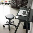 電腦椅 辦公椅 書桌椅 椅子【I0183...