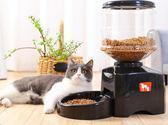 寵物自動餵食器智慧狗糧喂狗器寵物貓糧定時投食機    汪喵百貨