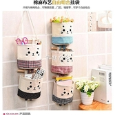 2個裝廁所衛生間置物架壁掛布藝收納袋內衣單層儲物飾品布袋防