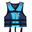 兒童救生衣浮力大戶外便攜折疊釣魚馬甲船用救生背心