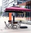 戶外遮陽傘太陽傘大傘戶外擺攤庭院傘室外防紫外線摺疊雨傘遮陽傘 小山好物