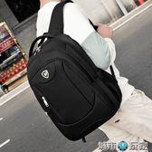 後背包 男士雙肩包包上班用中年男土商務裝衣服的大容量出差旅行李后背包 城市玩家