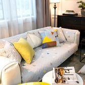 全棉北歐沙發墊四季通用布藝坐墊防滑客廳簡約現代純棉沙發套igo     蜜拉貝爾