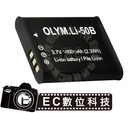 【EC數位】Olympus XZ1 SP-800UZ μ1030SW/U1030SW/U1010 LI-50B 鋰電池