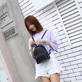 迷你包  雙肩包女韓版學院風休閒百搭潮簡約女生迷你小背包女包包 『伊莎公主』