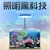 魚缸夾燈 韋柏魚缸燈LED夾燈防水迷你水草燈海水藻缸燈水族箱小型照明燈 MKS免運
