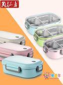 304不銹鋼保溫飯盒便當盒女學生帶蓋分格兒童餐盒男便攜1人上班族