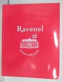 【書寶二手書T6/收藏_QBQ】Ravenel_2019_No.28_Spring