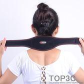 百孝堂自發熱護頸帶保暖護頸椎脖套熱敷磁療保護脖子頸部男女分款「Top3c」
