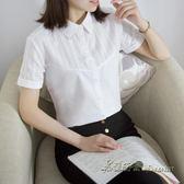 短袖純棉白襯衫女文藝修身百搭白襯衣職業裝上衣女式休閒【米蘭街頭】