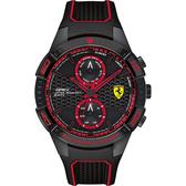 Scuderia Ferrari 法拉利 APEX日曆手錶-44mm FA0830634