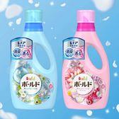 日本 P&G Bold 香氛柔軟洗衣精 850g 洗衣精 柔軟精 抗菌 除臭 消臭 香味 清潔 香氛