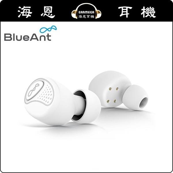 【海恩數位】BlueAnt PUMP Air 真無線藍牙運動耳機 白色 一款讓你跑到飛起來的運動耳機
