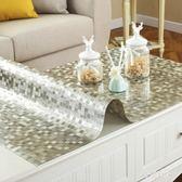 簡約現代 防水茶幾餐桌防水油長方形餐桌布    LY5625『時尚玩家』
