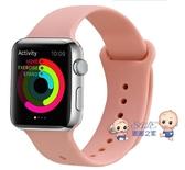 錶帶 i錶帶硅膠蘋果手錶代錶帶i錶帶潮牌i3手錶帶配件男女 8色