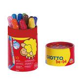 【義大利 GIOTTO】可洗式寶寶木質蠟筆10色(筆筒裝)*附贈原廠削筆器