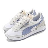 Puma 休閒鞋 Future Rider Tones Wns 白 米白 紫 復古 厚底 女鞋 【ACS】 37516402