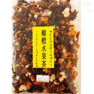 金德恩 柳橙風味水果粒茶(150g/包)/冷飲/熱飲