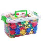 拼裝玩具積木2-3-6歲兒童益智拼插數字方塊塑料幼兒園寶寶男女孩