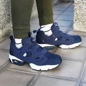 【現貨】Reebok Instapump Fury OG MU 藍 白 男鞋 休閒鞋 運動鞋 慢跑鞋 DV6986