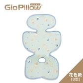韓國 GIO Pillow 超透氣涼爽推車座墊/花色款-水手熊藍B型(裙型)[衛立兒生活館]