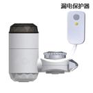 電熱水龍頭免安裝接駁即熱式自來水加熱快速熱廚房寶熱水器家用 交換禮物