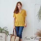 【Tiara Tiara】百貨同步 蝴蝶袖襯衫領上衣(灰/黃)