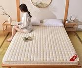 床墊 床墊軟墊學生宿舍單人榻榻米墊子海綿墊墊被褥子租房專用加厚1.5m【快速出貨八折搶購】