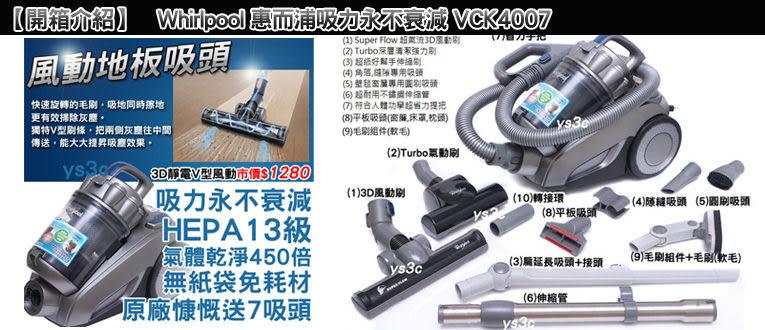 VCK4007