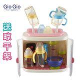 GioGio嬰兒奶瓶收納箱儲存盒帶蓋防塵寶寶奶瓶晾乾架乾燥架收納盒jy 免運直出 聖誕交換禮物