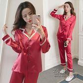 紅色睡衣女真絲綢秋長袖韓版清新甜美可愛冰絲家居服女套裝可外穿 衣櫥秘密