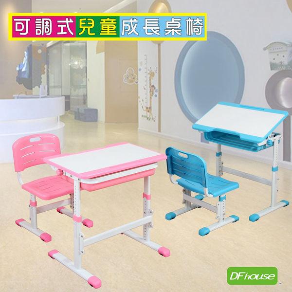 《DFhouse》可調式兒童學習成長桌- 電腦桌 書桌 辦公桌 學習桌 可調整 兒童 熱賣主打.