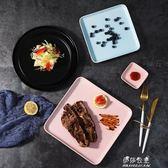 餐盤素簡西餐盤牛排盤子托盤北歐創意家用陶瓷菜盤ins咖喱飯早餐盤子 伊莎公主