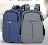 (萬聖節)筆電包華碩戴爾聯想筆電筆電包後背包男女15.6寸14寸旅行商務充電背包