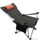 折疊椅戶外折疊椅躺椅便攜超輕坐躺兩用午休椅釣魚躺椅子野外露營沙灘椅 多色小屋YXS