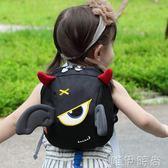 防走失安全带   嬰幼兒童防走失帶牽引繩 寶寶小孩防走丟安全手環背包溜娃繩親子    唯伊時尚