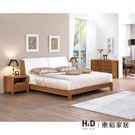 絕版特價出清↘75折 喬恩5尺被櫥式雙人床架(16CM_079-2)‧H&D東稻家居