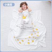 寶寶棉質春秋紗布包巾夏季襁褓巾抱被嬰兒被子新生兒用品【七夕節八折】