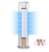 空調擋風板 立式柜式圓柱遮風板防直吹柜機出風口擋板防風導風板罩 OB5268