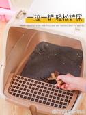 貓砂盆大號防外濺全封閉式貓廁所貓用品除臭防臭貓咪超大貓盆拉屎    (橙子精品)