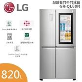 【送基本安裝+現金再低+24期0利率】LG 樂金 敲敲看門中門冰箱 InstaView™ 星辰銀 820公升 GR-QL88N