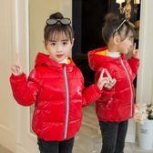 快速出貨-女童5冬裝棉衣2019新款7保暖羽絨棉服9中大兒童棉襖洋氣冬季外套